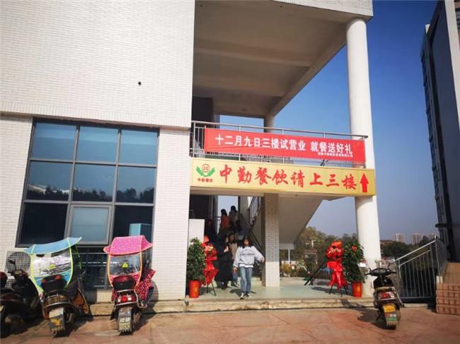 湖南化工职业技术